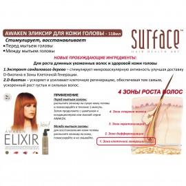 Эликсир для кожи головы,  69729, Healthy scalp & hair