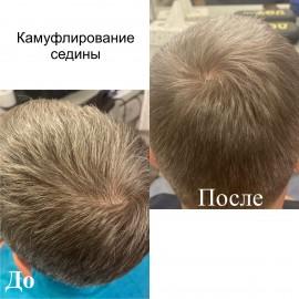 Краска для волос 6nb корица cinnamon 60 мл,  АРТ.10346, Pure color